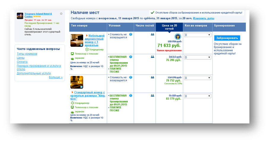 web_hotel_022