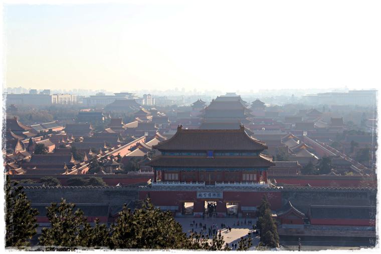 Что посмотреть за один день в Пекине