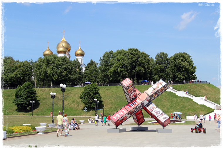 По России с любовью: частичка Европы в Ярославле