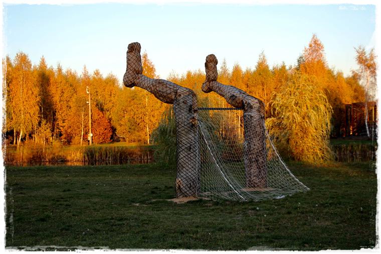 По России с любовью: парк Никола-Ленивец и выходные не для ленивых