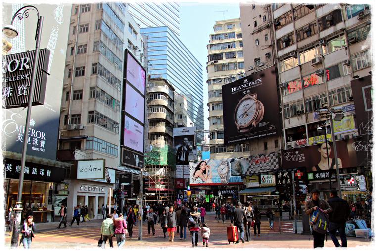 Нихао, Гонконг! Приветики, азиатский Нью-Йорк!