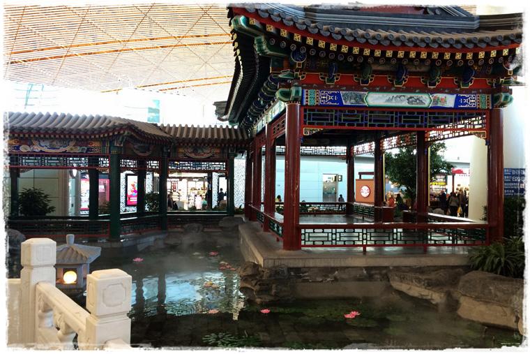 Транзит в Пекине и почему не стоит спорить с китайскими пограничниками