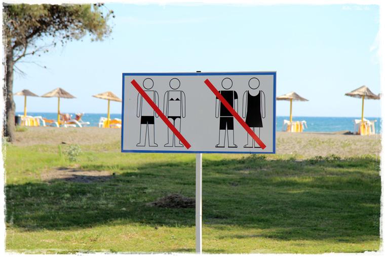 Нудистский пляж Ада Бояна: на других посмотреть, себя показать